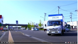 Introduction of Subsidence correction expert 「Upcon Co., Ltd.」