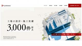 The renewed website of