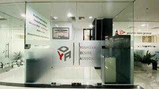 YDA VIETNAM CO,.LTD Relocation notice!!
